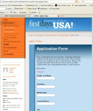 Fill out the Application On-line
